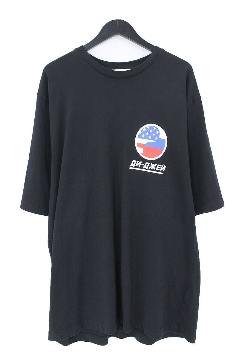 ゴーシャラブチンスキー Gosha Rubchinskiy DJ Oversize T-Shirt クルーネックオーバーサイズプリントTシャツ
