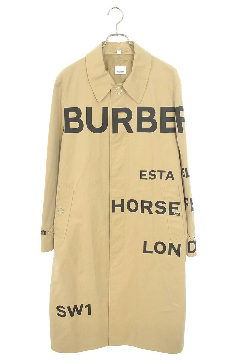 バーバリー Burberry 8015897 ホースフェリープリントカーコート