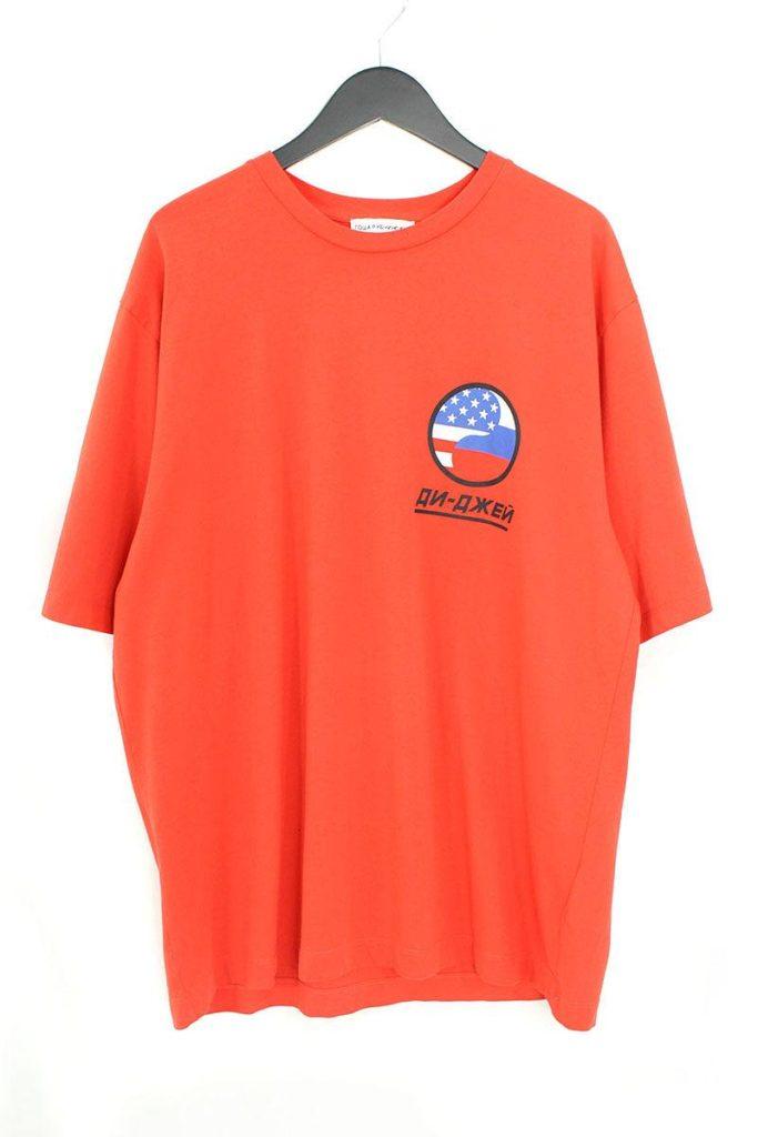 ゴーシャラブチンスキー Gosha Rubchinskiy DJ Oversize T-Shirt/GO12-T004 プリントオーバーサイズTシャツ